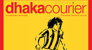 DhakaCourier Vol 37 Issue 20