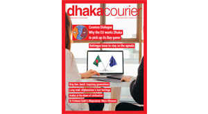 DhakaCourier Vol 38 Issue 8
