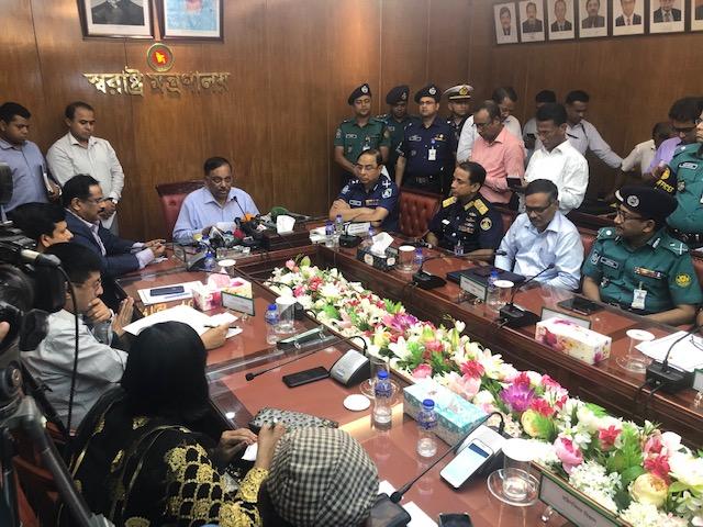 রোহিঙ্গাদের পাসপোর্ট সরবরাহকারীদের বিরুদ্ধে ব্যবস্থা: স্বরাষ্ট্রমন্ত্রী