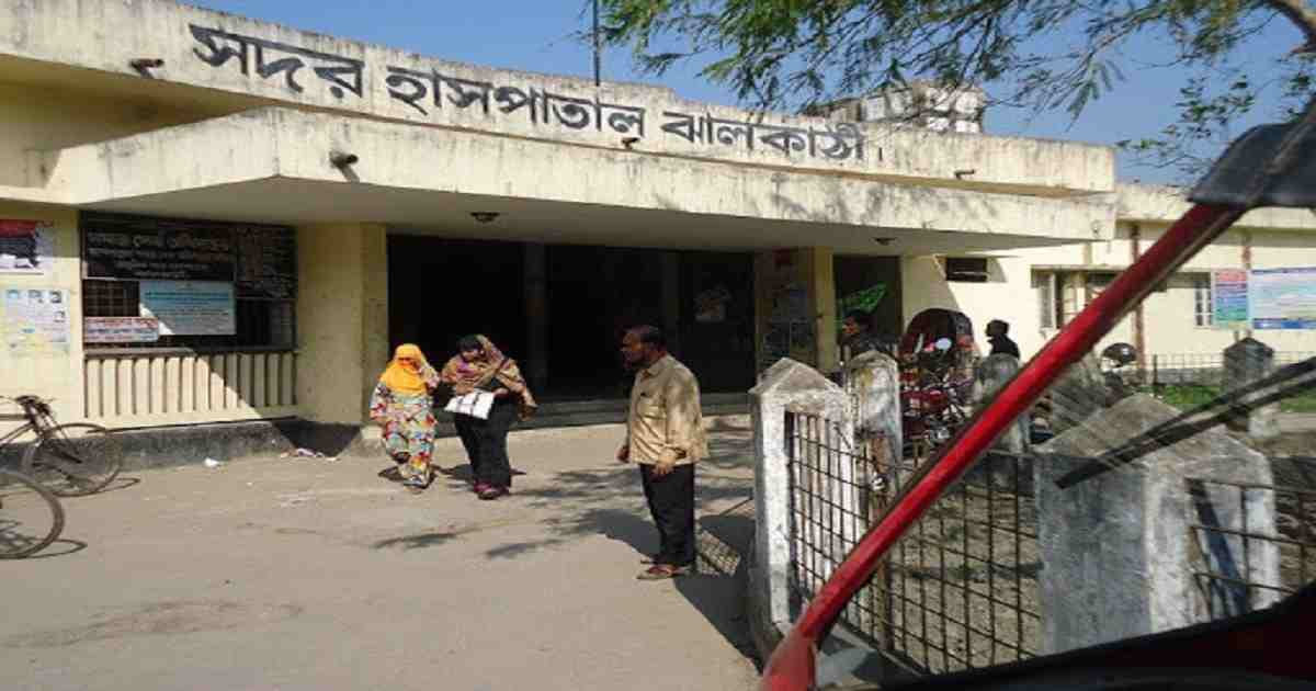 Coronavirus panic makes Jhalakhati Sadar Hospital empty