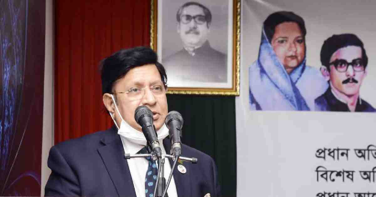 FM urges all to follow principles of Bangabandhu's family