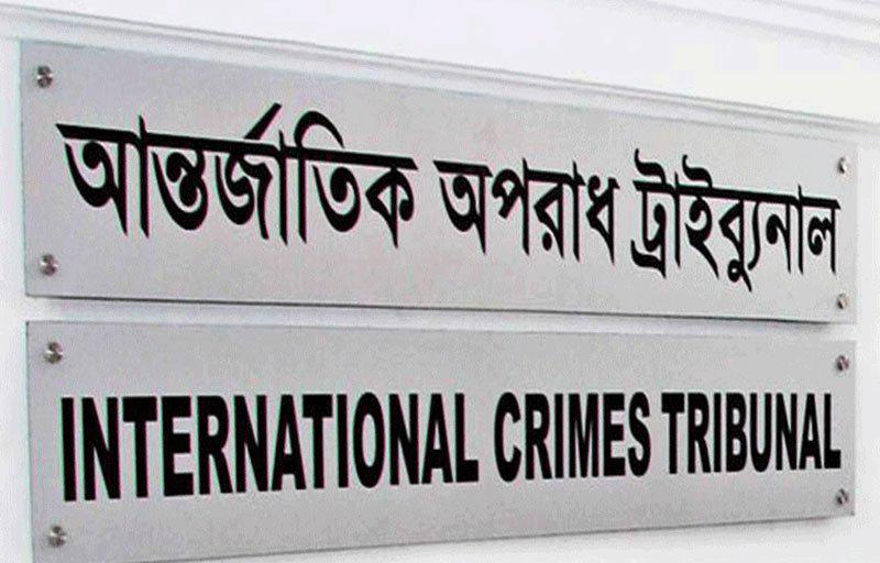 5 Gaibandha men get death penalty for war crimes
