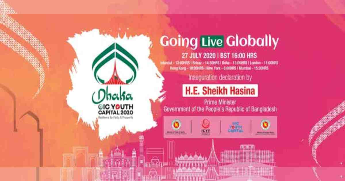 Ordeal of Rohingyas to be shared with global youths