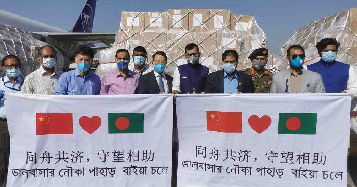 COVID-19: Bangladesh receives 300,000 masks from Jack Ma Foundation