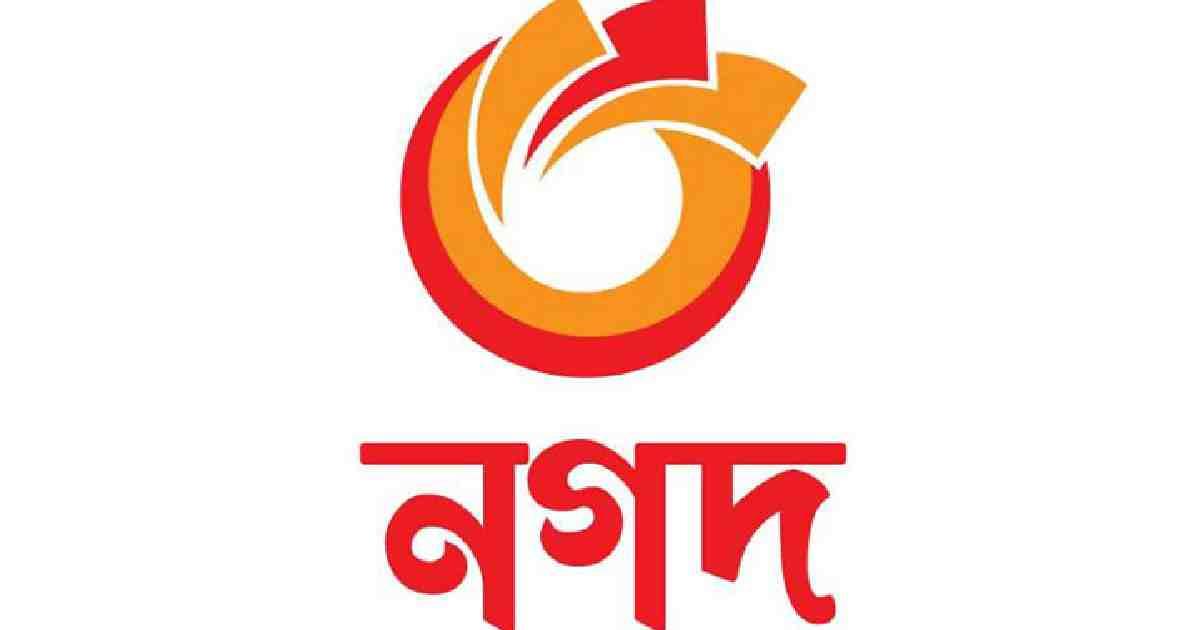 Nagad, Southeast Bank, Mastercard Launch 'Add Money' Service