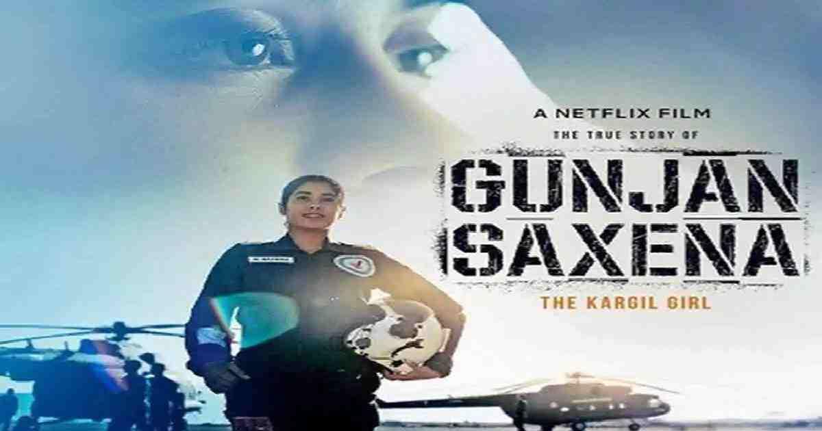Gunjan Saxena The Kargil Girl Story Of A Winner Who Dreamt Higher