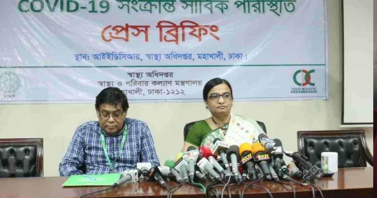 Bangladesh reports first coronavirus death