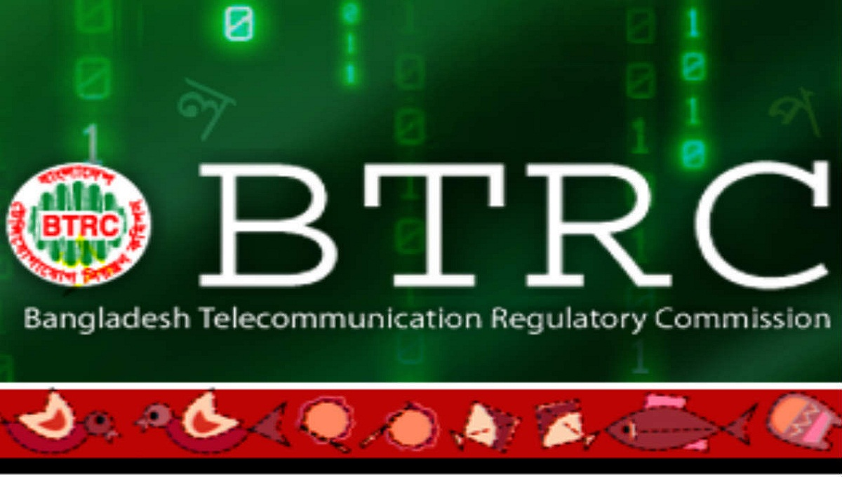 BTRC suspends 3G, 4G data services