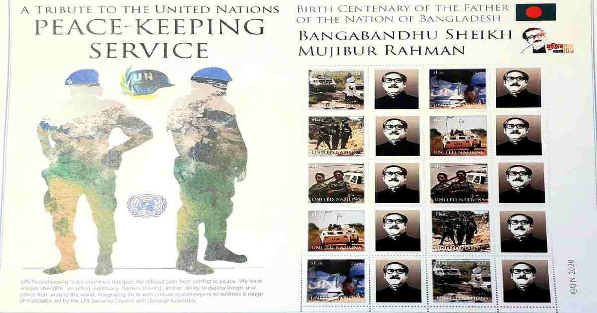UN issues stamps marking UN Peacekeepers Day, birth centenary of Bangabandhu