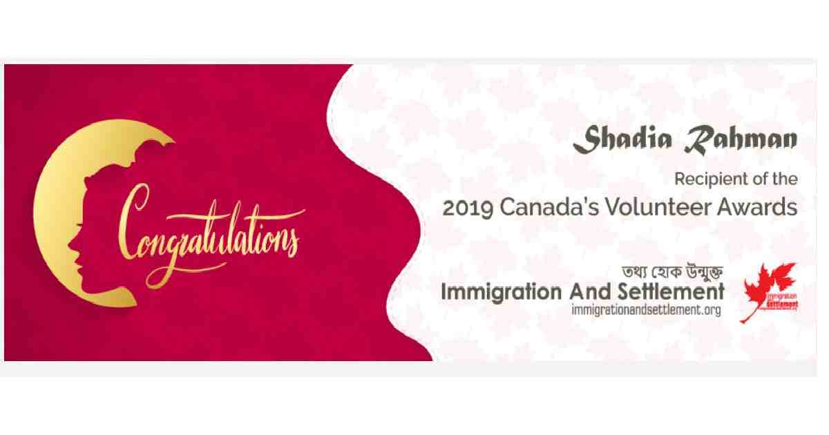 Shadia Rahman gets Canada's volunteer awards