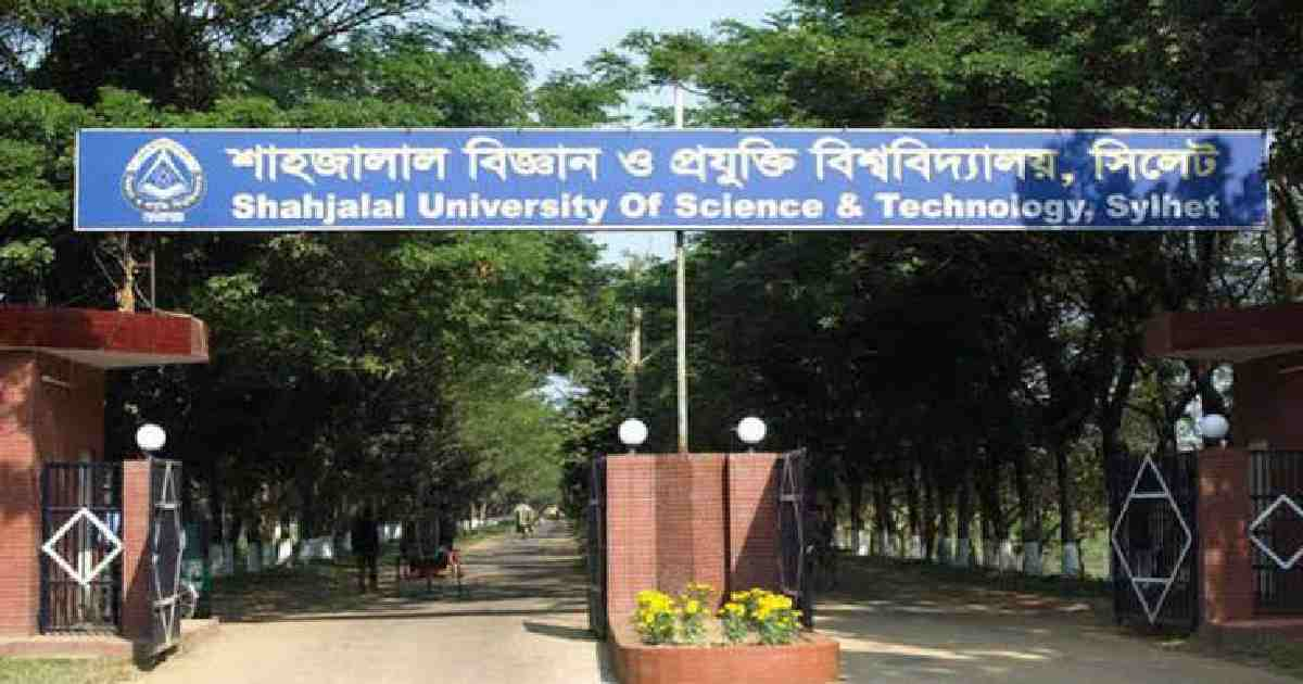 SUST offers free data to students