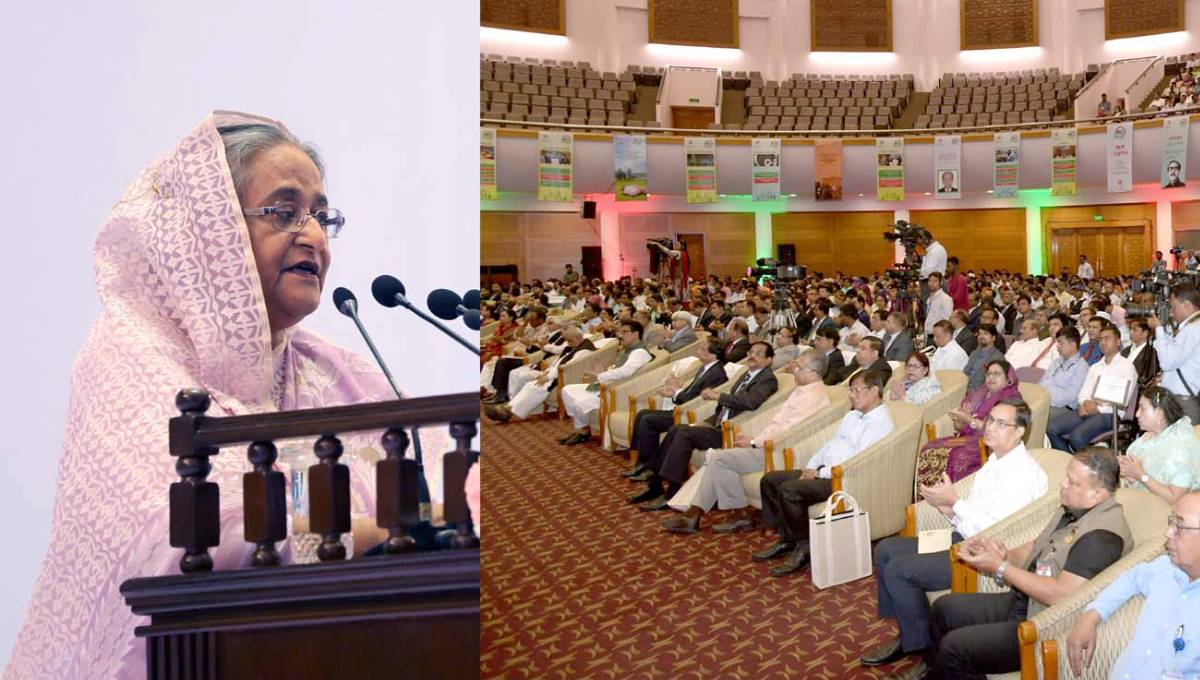 Govt to take steps to bring down interest rate of bank loan: PM