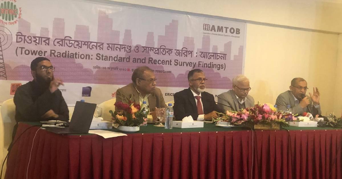 mobile tower radiation ,  Bangladesh Telecommunication Regulatory Commission ,  harmful to healt ,  Mobile radiation ,  BTRC