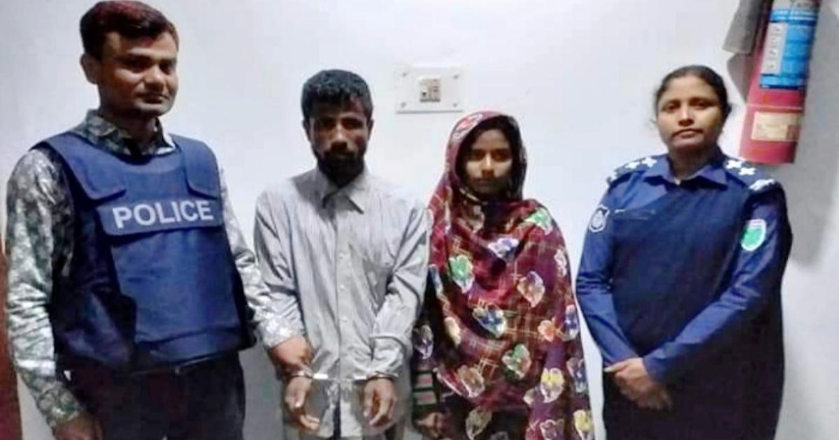 Arrest ,  rape
