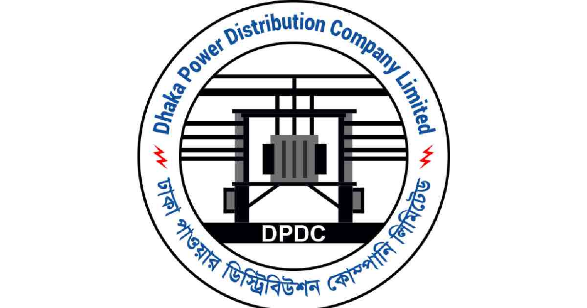 4 DPDC officials suspended over inflated electricity bills