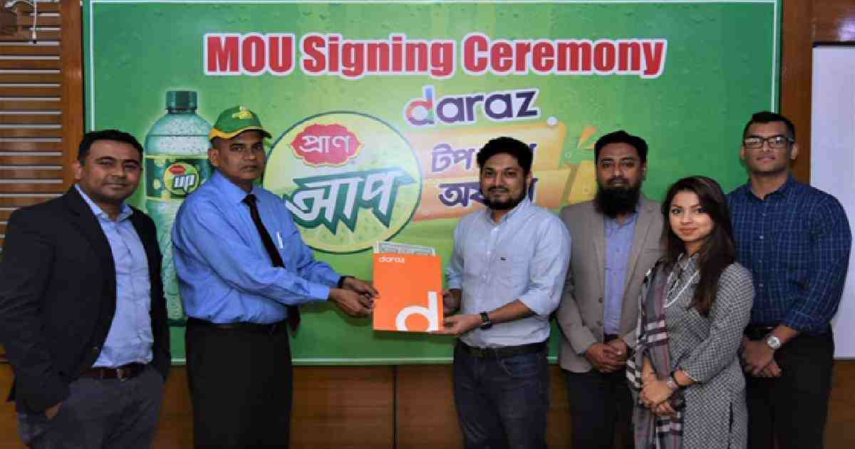 PRAN UP, Daraz to launch recharge offer