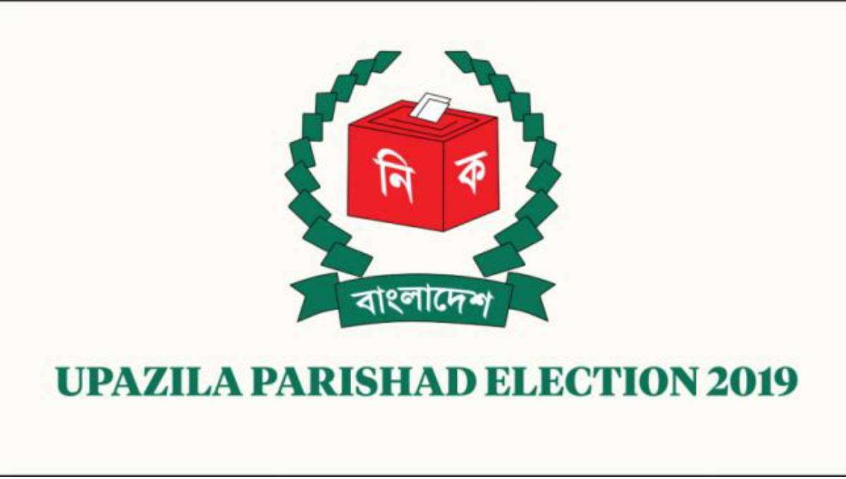 Voting suspended at 3 polling stations in Titas upazila