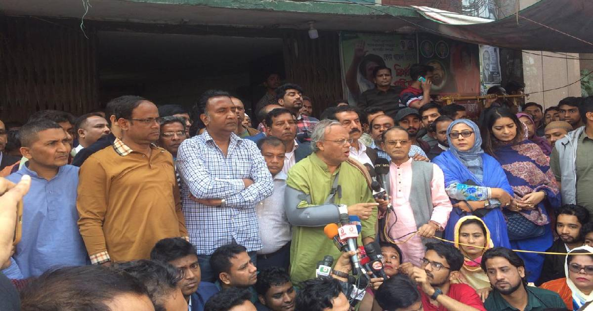 BNP's Hartal in city going on peacefully with poor response