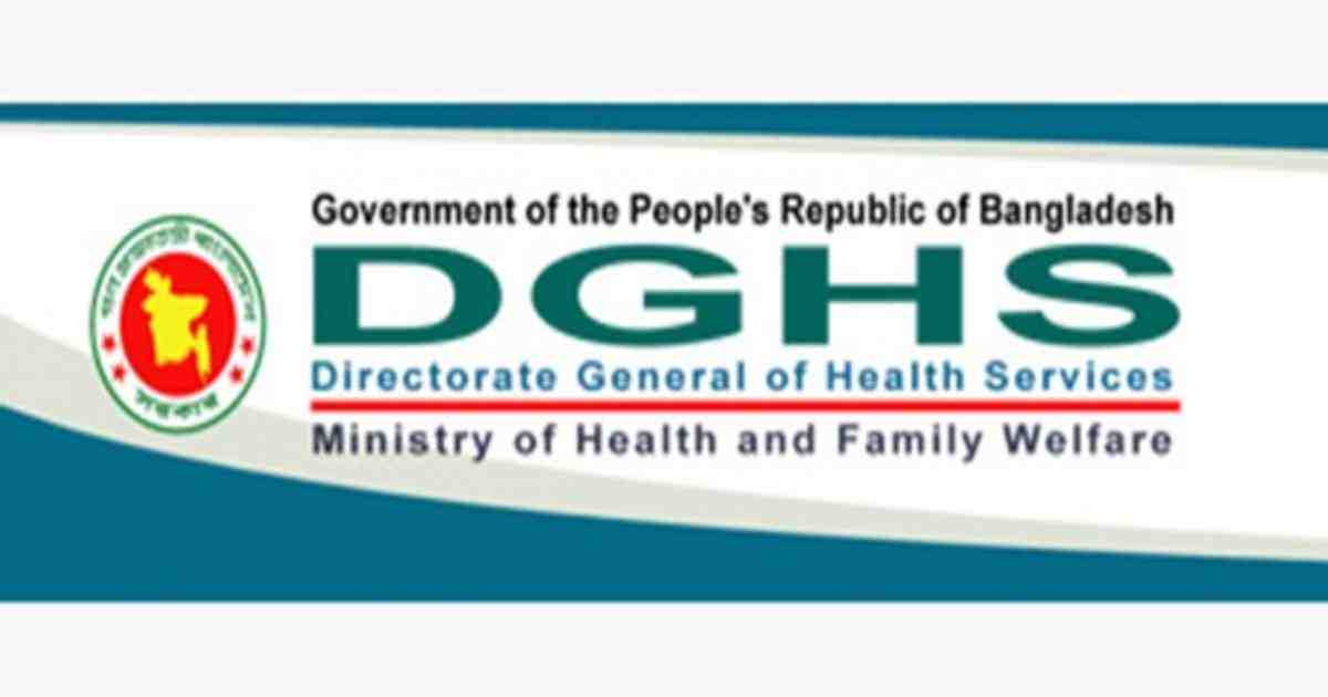 DGHS seeks to get tough in new approach