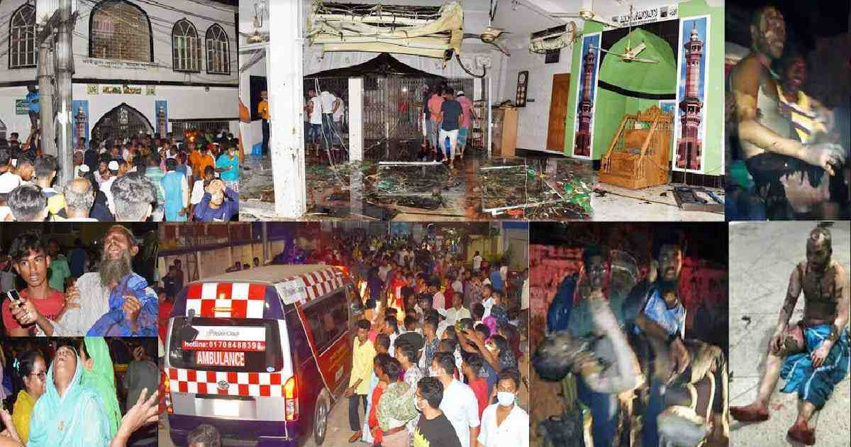Narayanganj mosque blast ,  blast ,  Dhaka Medical College Hospital ,  AC explosion ,  AC blast Narayanganj ,  death toll from Narayanganj Blast