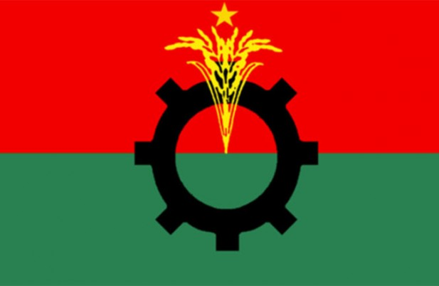BNP submits list of 1046 'fictitious cases' to PMO