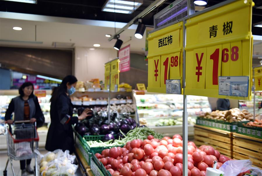China's producer prices up 0.3% in H1