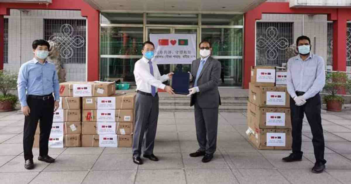 COVID-19: Another round of Chinese medical aid for Bangladesh handed over