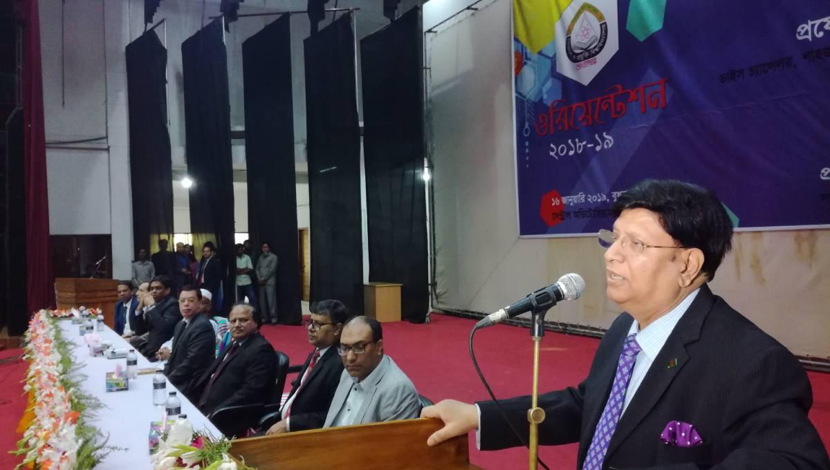 Sylhet to be Bangladesh's 1st digital city: FM