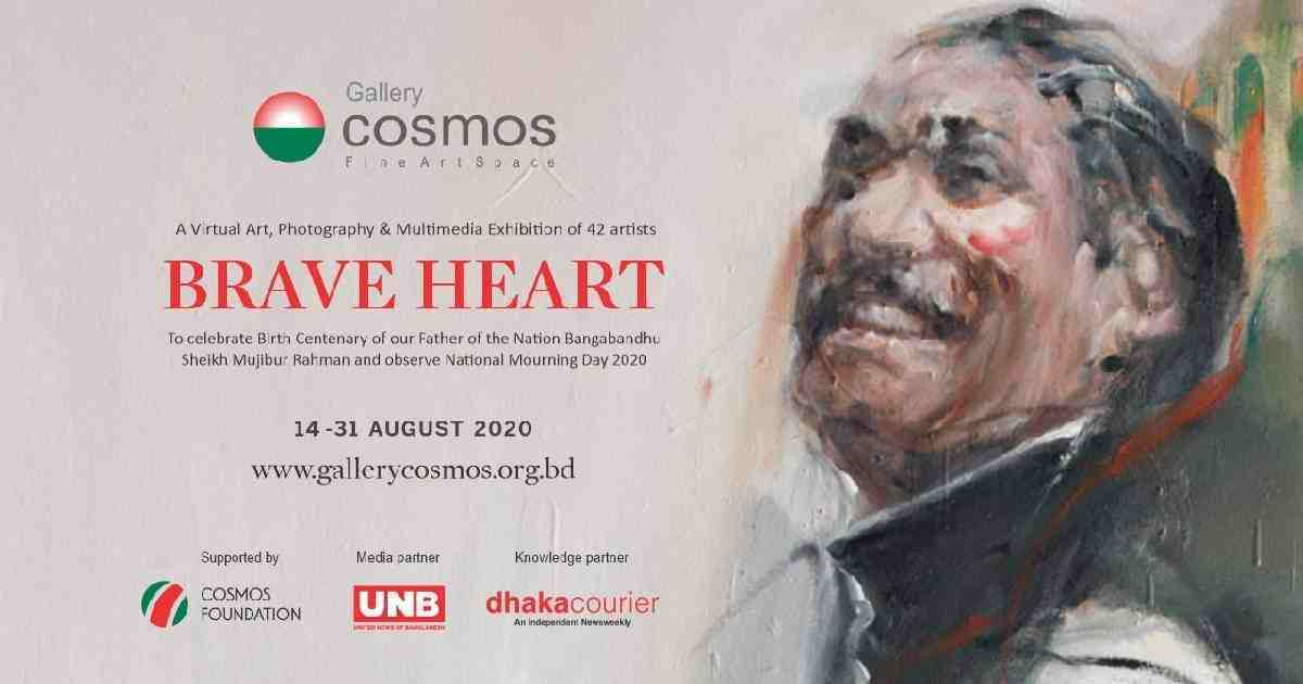Curtain rises on first-ever virtual exhibition on Bangabandhu by Gallery Cosmos
