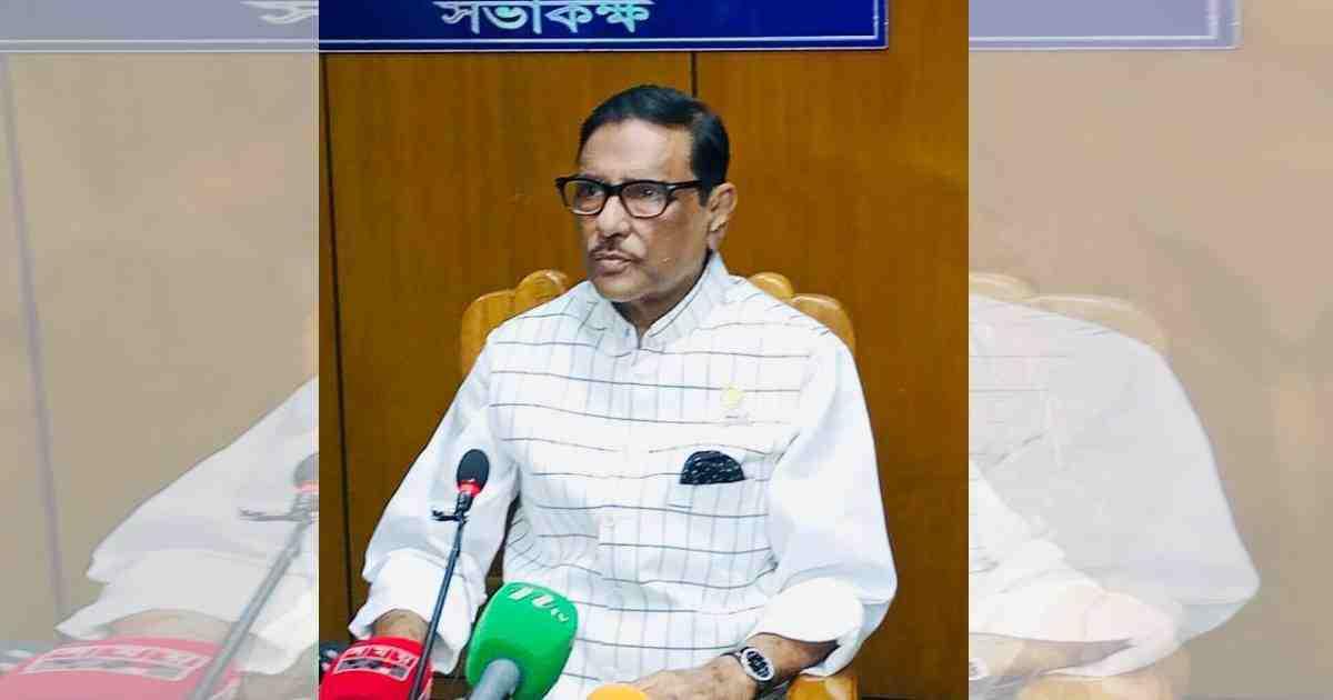 Awami League General Secretary Obaidul Quader ,  Coronavrirus situation in Bangladesh ,  coronavirus outbreak ,  Khaleda Zia released from jail ,  BNP Chairperson Khaleda Zia