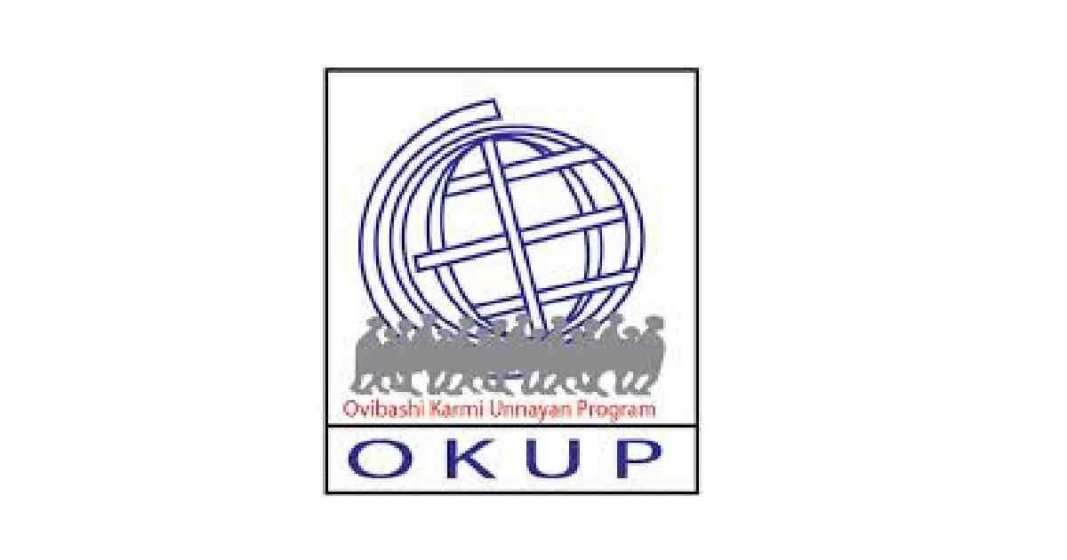 OKUP concerned at 'pushback' of 'undocumented' Bangladeshi migrants