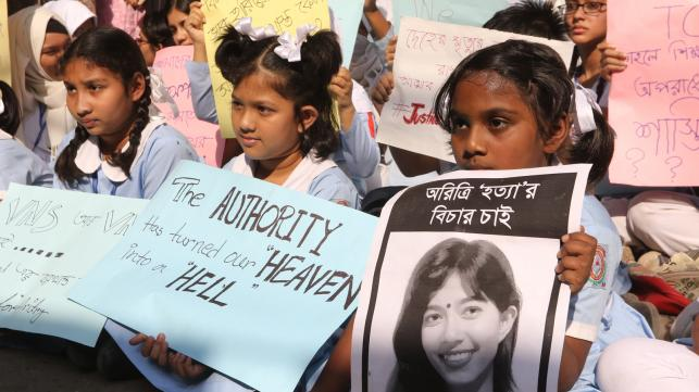 2 Viqarunnisa teachers indicted over Aritree suicide