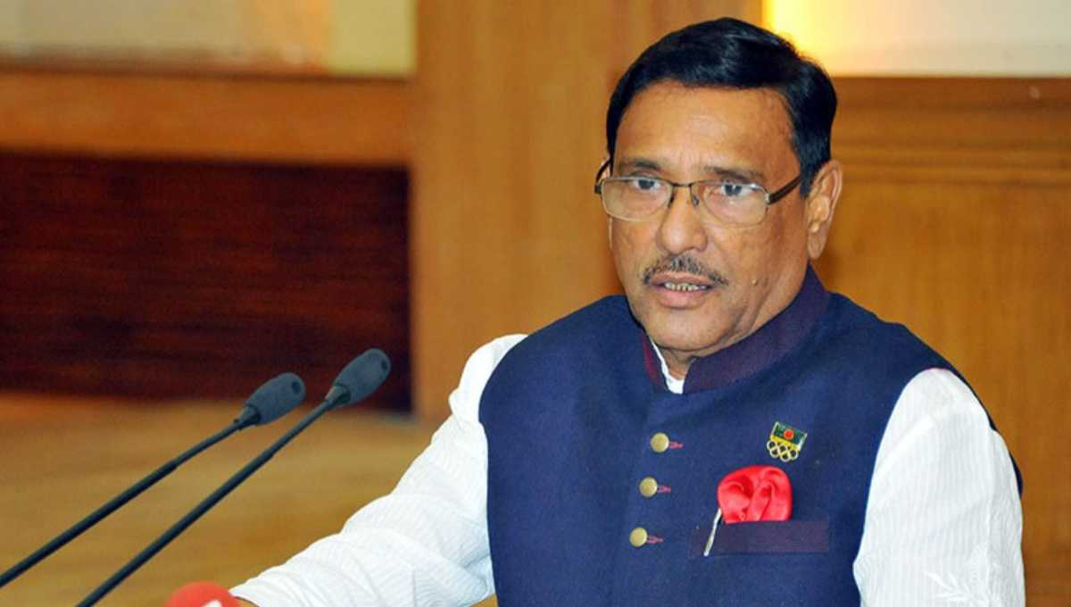 BNP lost the game before losing, quips Quader