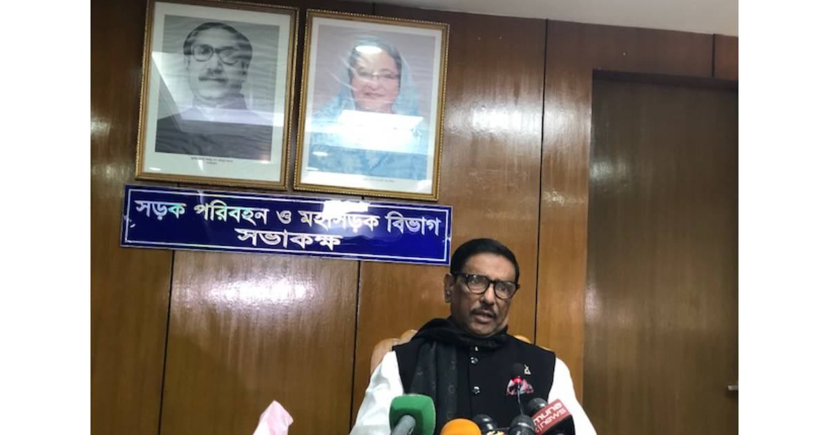 Road Transport and Bridges Minister ,  Dhaka city polls ,  Election Commission ,  EC ,  Obaidul Quader ,  Awami League ,  DSCC ,  DNCC ,  BNP ,  Road Transport and Bridges Minister Obaidul Quader
