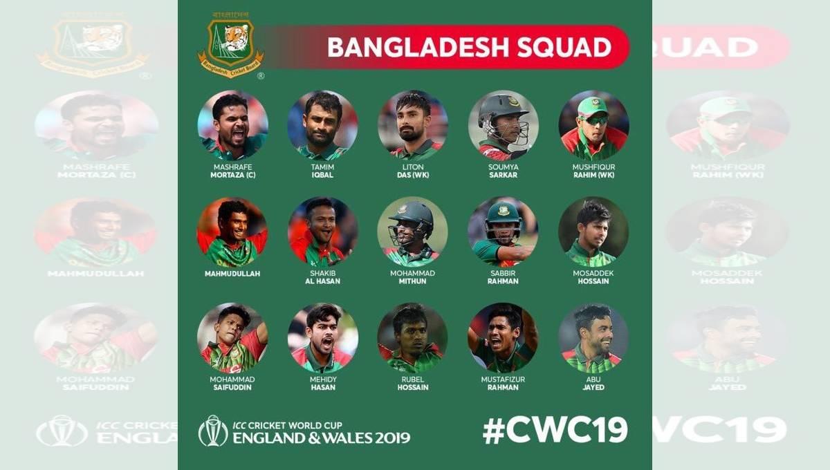 BCB announces Bangladesh squad for World Cup 2019