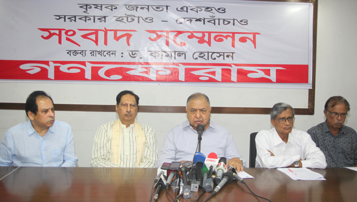 """""""Irresponsibility"""", lack of policy behind paddy price fall: Dr Kamal"""