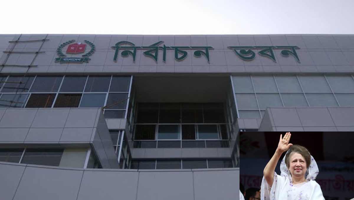 Khaleda ineligible for election as EC rejects her appeals