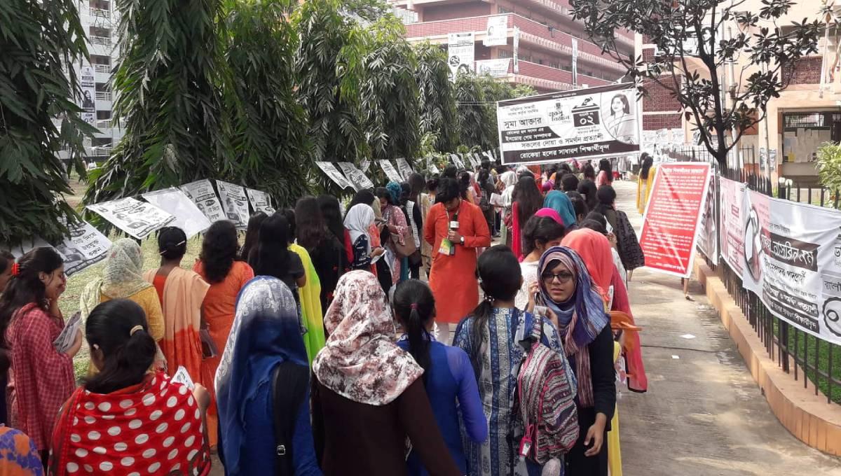 Voting in Ducsu polls begins