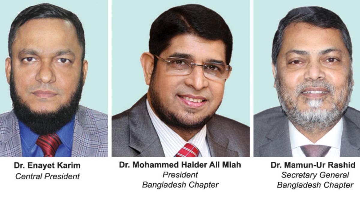 United News Bangladesh | Bangladesh news | bd news