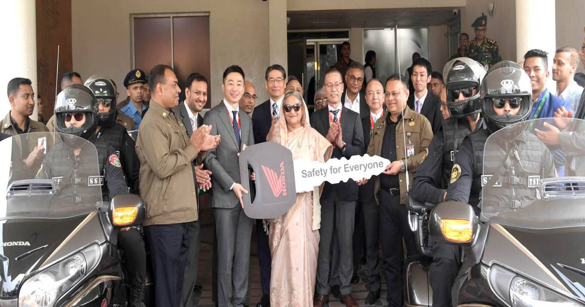 Bangladesh Honda Private Limited ,  Goldwing motorcycles ,  SSF ,  GL1800 Goldwing ,  Special Security Force (SSF) ,  SSF Director General Major General Md Majibur Rahman ,  Prime Minister Sheikh Hasina