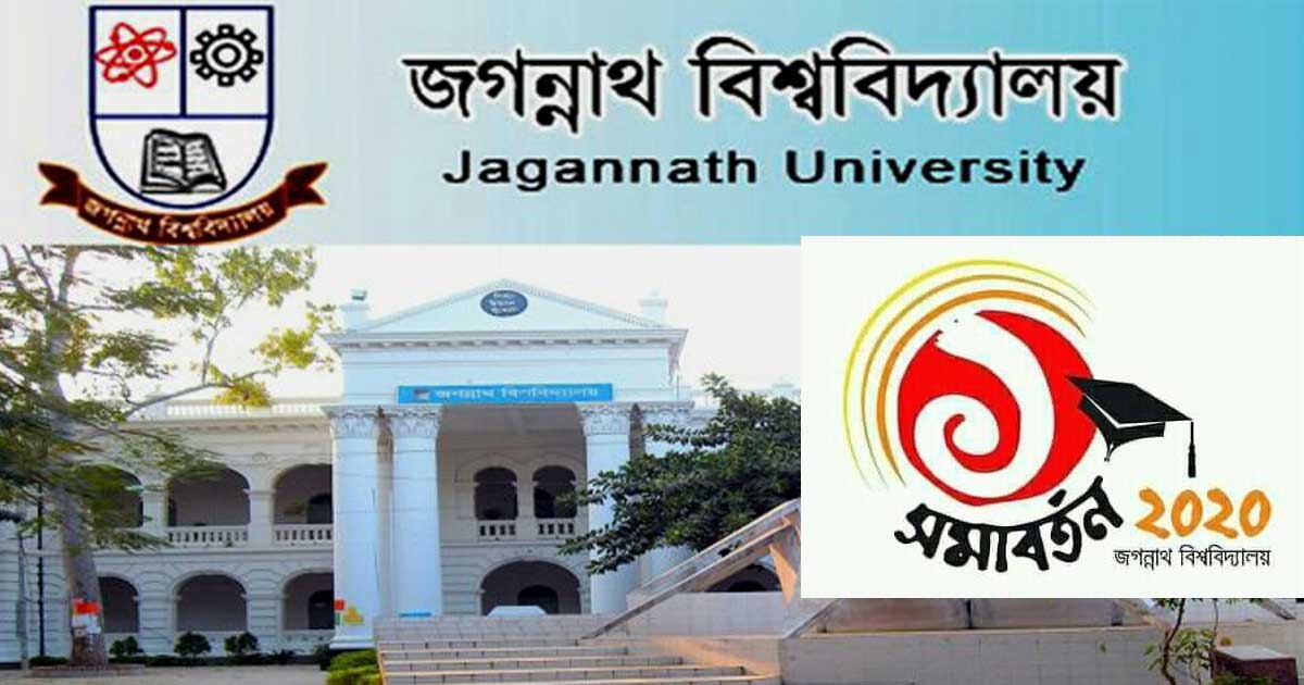 Jagannath University getting ready for maiden convocation