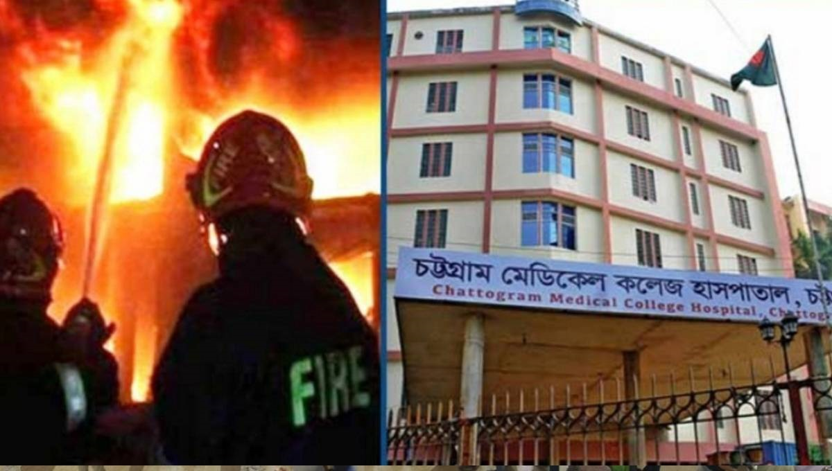 Fire at CMCH Psychiatry department