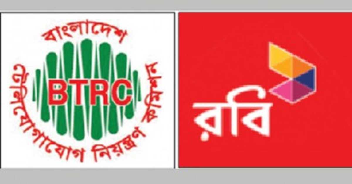 Payment ,  Grameenphone ,  dues ,  Robi ,  BTRC
