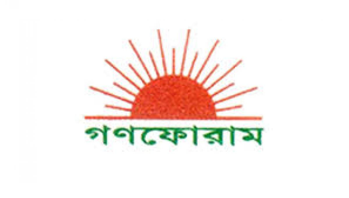 Gonoforum to serve show-cause notice to MP Mokabbir
