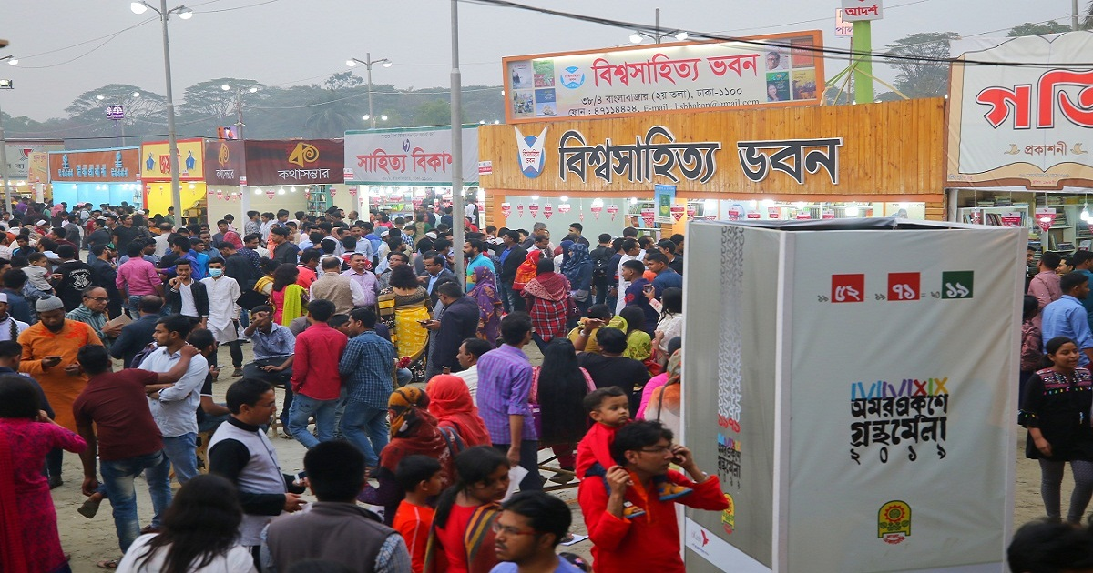 Grand Ekushey Book Fair round the corner; preparations underway
