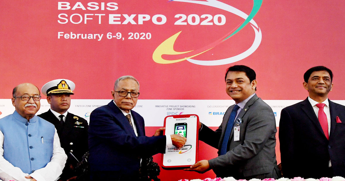 National Information Technology Policy ,  ICT departments ,  misuse of information technology ,  Bangladesh Association of Software and Information Service (BASIS) ,  information technology ,  President Abdul Hamid ,  Bangladesh ,  'BASIS Soft Expo-2020'