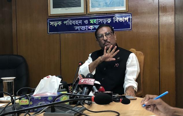 Decision on election-time cabinet on Oct 26: Quader