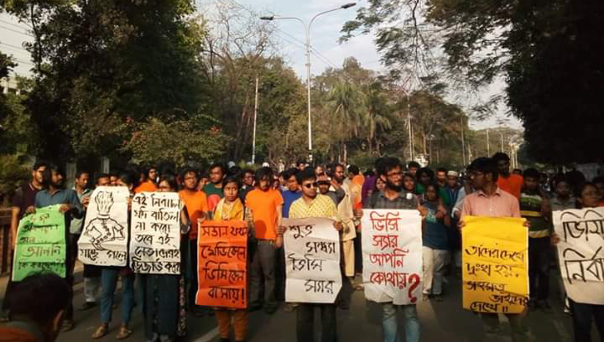 DU students stage hunger procession demanding Ducsu reelection