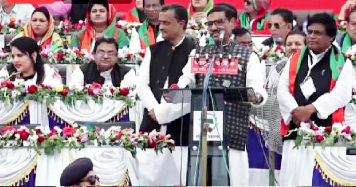 BNP ,  Muslim League's fate