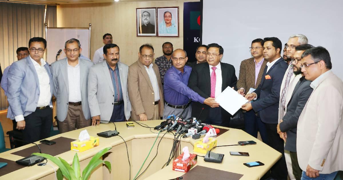 GP-BTRC ,  Appellate Division of the Supreme Court ,  Bangladesh Telecommunication Regulatory Commission ,  Grameenphone ,  BTRC